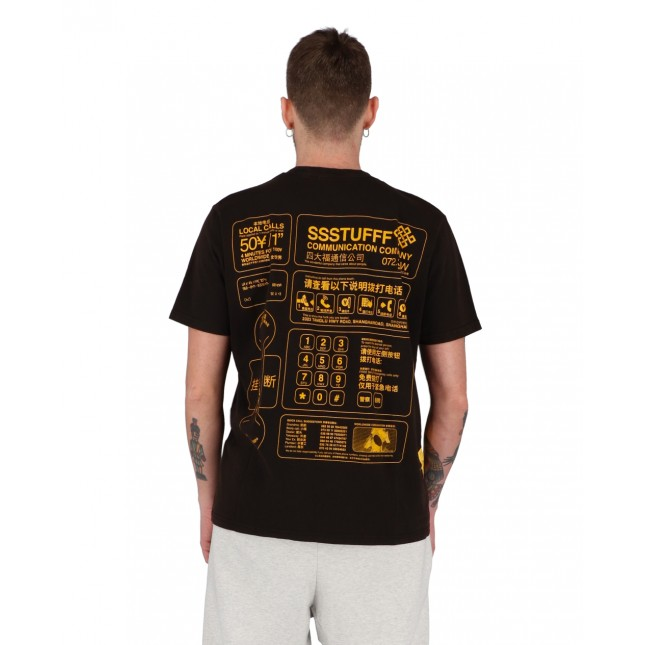 SSSTUFFF T-Shirt Uomo Marrone Telephone Booth Tee Brown